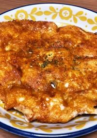 糖質制限【鶏胸肉のチーズ焼き】