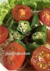 大根とオクラの梅おかかサラダ