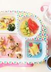 親子で簡単!薩摩芋と茸とツナの炊込みご飯