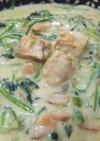 簡単絶品・鮭缶とほうれん草のクリーム煮