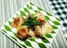 鱈のゴマ味噌マヨ焼き