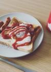 なんちゃってエッグベネディクト風トースト