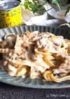 マジウマさば缶で柚子味噌クリームパスタ2