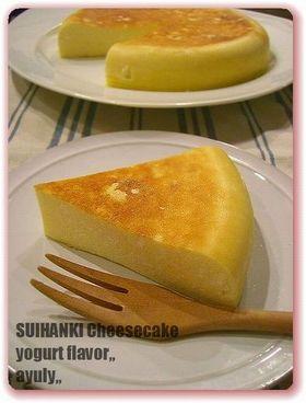 炊飯器 de チーズケーキ:+.