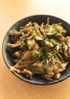 レンジで舞茸の青海苔バター醤油◆作り置き