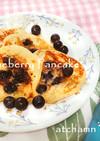 ブルーベリーパンケーキ♡ドロップスコーン