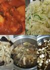 粗食夕食(血管ダイエット食1283)
