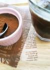豆乳レーズンの生チョコレート