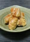 鮭マヨ~にんにく味噌風味~