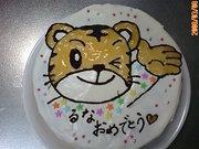 しまじろうのケーキ(キャラケーキ)の写真