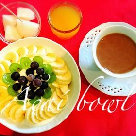 簡単シリアル朝食☆アサイーボール