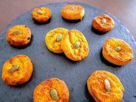 簡単ヘルシー☆米粉のかぼちゃクッキー