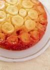 バナナのタタン風ケーキ♪