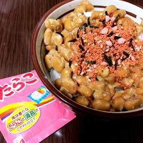 納豆ご飯♡たらこふりかけ、ふりふり♡♡♡
