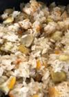 簡単鍋で栗ご飯 1合分