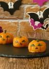 簡単★スイートかぼちゃ