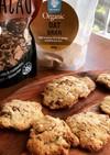 朝から簡単☆オートミールとおからクッキー