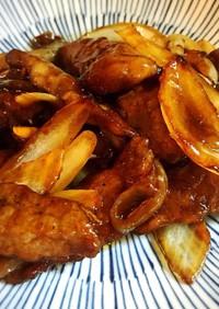 牛肉と玉ねぎの黒酢風味炒め