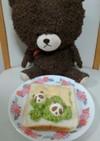 恋するパンダの2種類の畑トースト