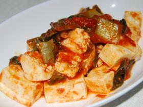 豆腐と野菜のトマトソース煮