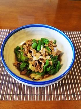 豚肉ししとう玉葱の炒め煮
