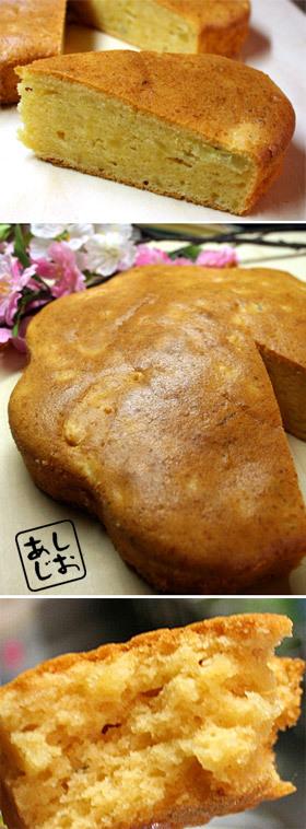 桜餡とサツマイモの春色♪バターケーキ