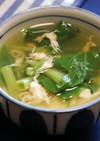 簡単!クウシンサイのたまごスープ