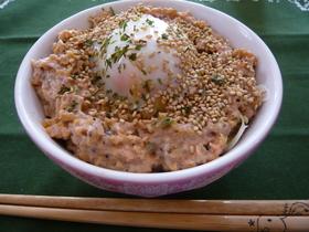 ズボラ飯・鮭マヨ納豆丼❤温泉卵のせ