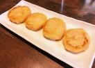 明太子チーズおから餅