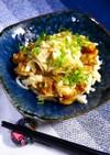 レンジで簡単!玉葱と唐揚げのマヨチリ