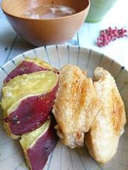 ほっこり♪サツマイモと手羽先の甘酒醤油煮の写真