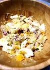 さつまいもとツナと卵のサラダ