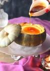 簡単丸ごとかぼちゃプリン&ほろ苦カラメル