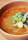 長野の郷土料理☆根曲がり竹と鯖の味噌汁