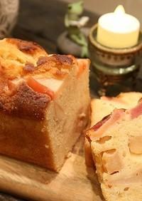 リンゴ1個入り!りんごのパウンドケーキ