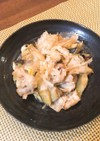 生姜風味♪豚バラ肉となすの和風炒め