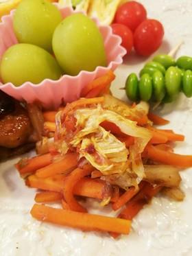 お弁当 人参と白菜のきんぴら鰹節かけ