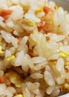 鮭フレークと卵の混ぜご飯