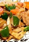 ヒレ肉と根菜類の黒酢甘辛炒め♫