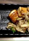 秋味!たっぷりきのこソテーの豆腐ステーキ