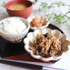牛肉とごぼうと生姜の佃煮