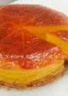 ベイクドチーズケーキ(プロセスチーズ)