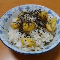 秋の味覚☆炊飯器簡単甘いホクホク栗ごはん