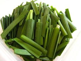 冷凍しちゃって♡!ニラは常備野菜です♡