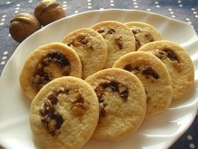 くるみとコーヒーのくるりんクッキー