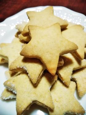 バター少なめ!さっくり簡単クッキー