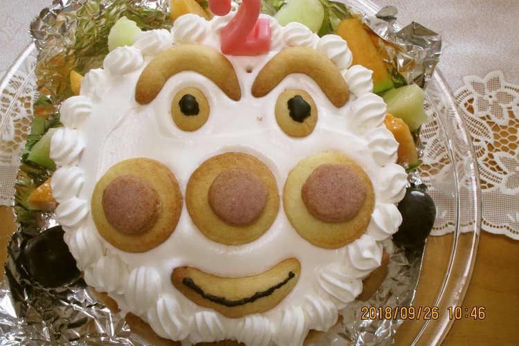絶対喜ぶアンパンマンケーキを手作りで レシピ 作り方 By カッチャンまま クックパッド