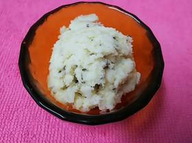おからでマッシュポテト風~バジルチーズ~
