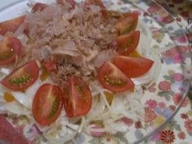 ☆玉ねぎとトマトのおかかサラダ★