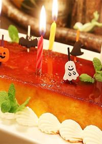 【簡単美味しい!】かぼちゃプリンの作り方